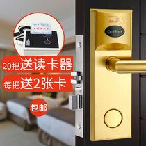 古德莱全自动指纹密码锁智能电子门锁指纹锁家用防盗门刷卡磁卡锁