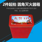 圆角消防器材放置柜 干粉灭火器箱子4kg2只装 工厂直供 安全美观图片