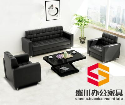 福州沙发现代简约办公沙发茶几组合办公室沙发皮艺三人位简易商务年货节折扣