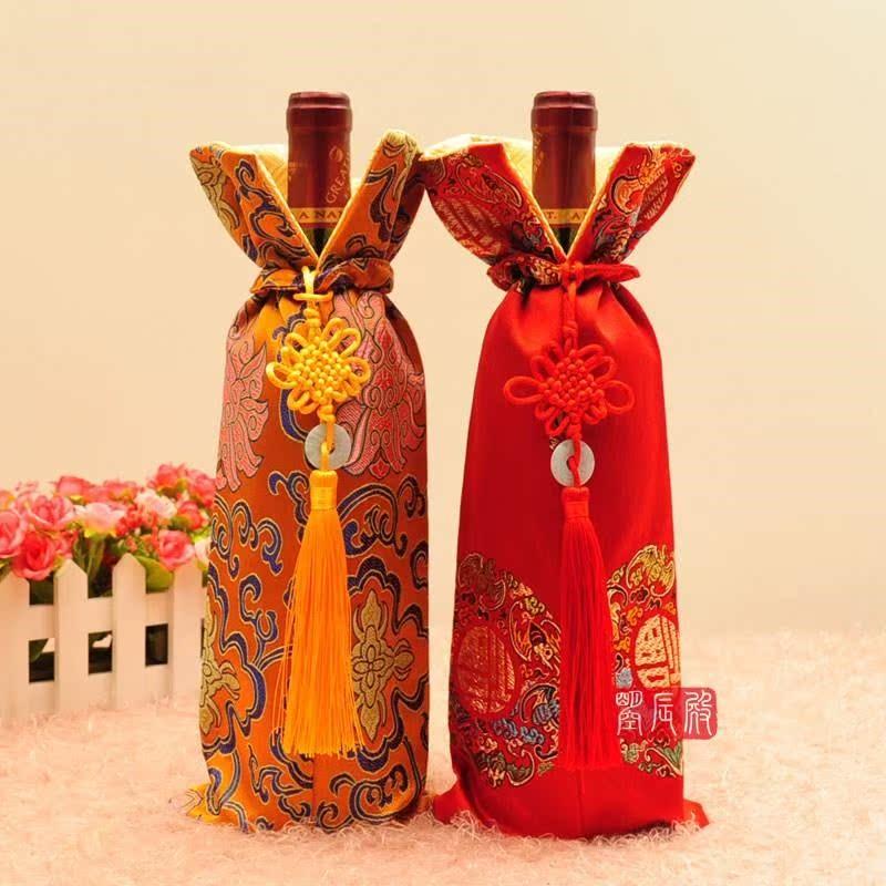 衣服套红酒套衣服酒瓶盲品袋衣服包装织锦缎绸缎中式家居