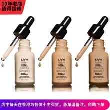香港代购NYX Total Control Drop奶瓶滴管粉底液隔离BB霜持久遮瑕
