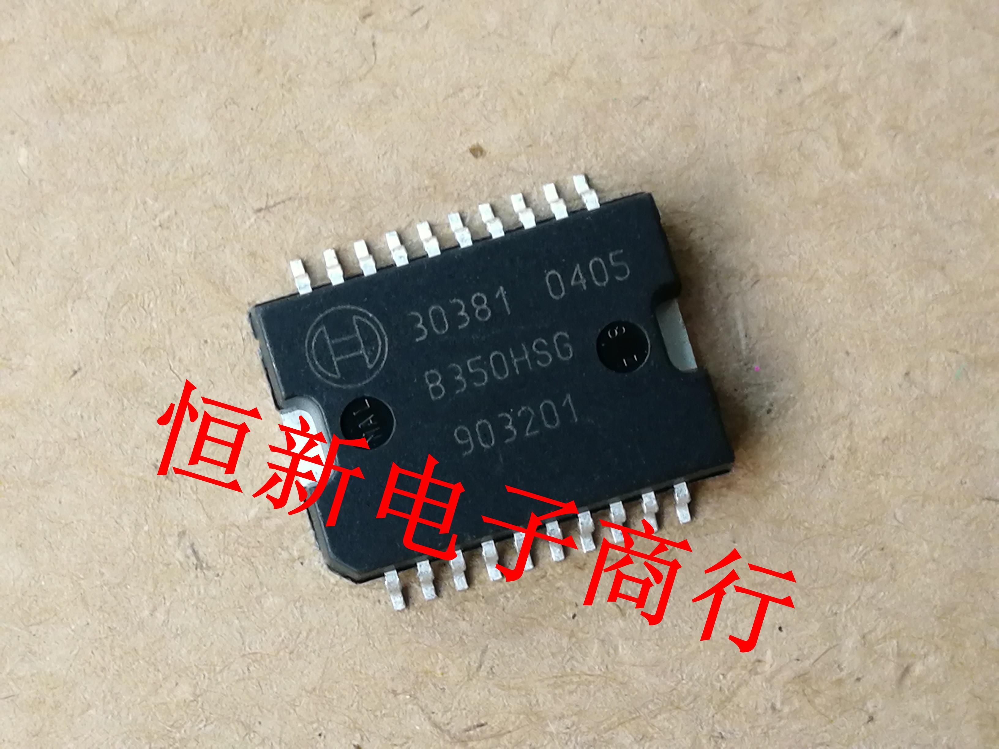 30381 ME7.5 M382汽车电脑板 全新捷达5V喷油驱动芯片 BOSCH ic