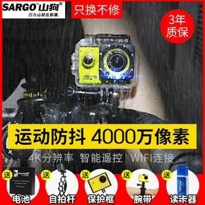 山狗 A8 运动相机 微型摄像机 迷你高清4K潜水录像DV 水下照相机