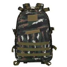 3D战术背包虎斑登山包户外CS豹纹野战旅游包双肩旅行送贴包邮