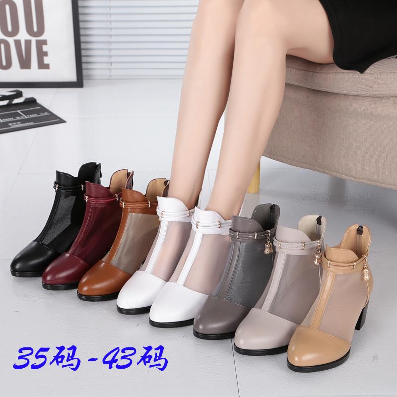 春夏季新款真皮女鞋中跟网靴粗跟镂空短靴子大码网纱单鞋妈妈凉鞋