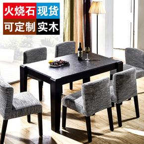 火烧石餐桌椅组合现代简约长方形大理石6人家用饭桌北欧实木餐桌