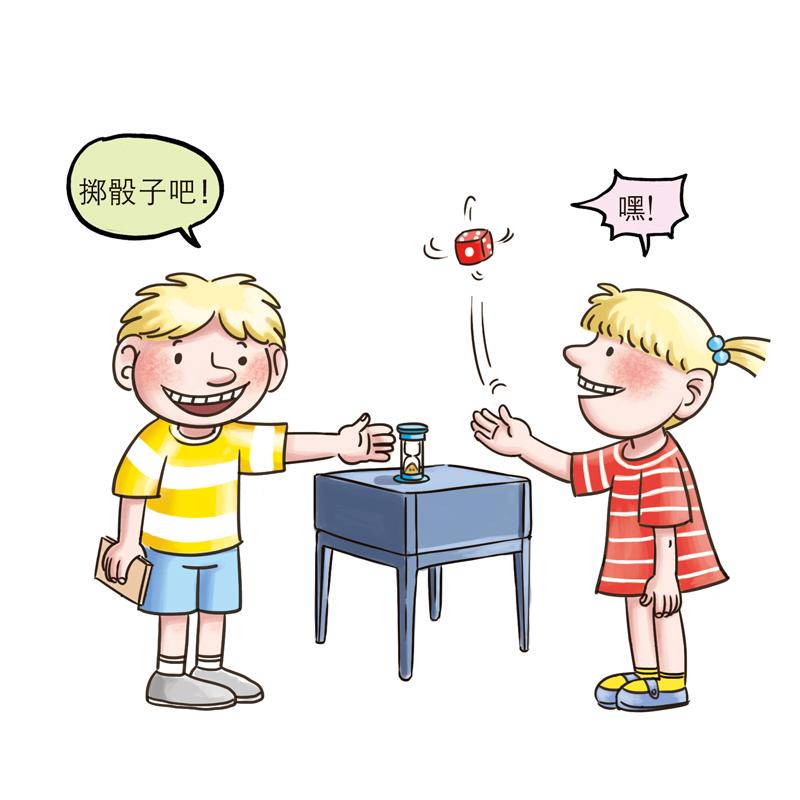 儿童宝宝智能早教机娃娃 会说话的毛绒公仔玩具可充电拆洗