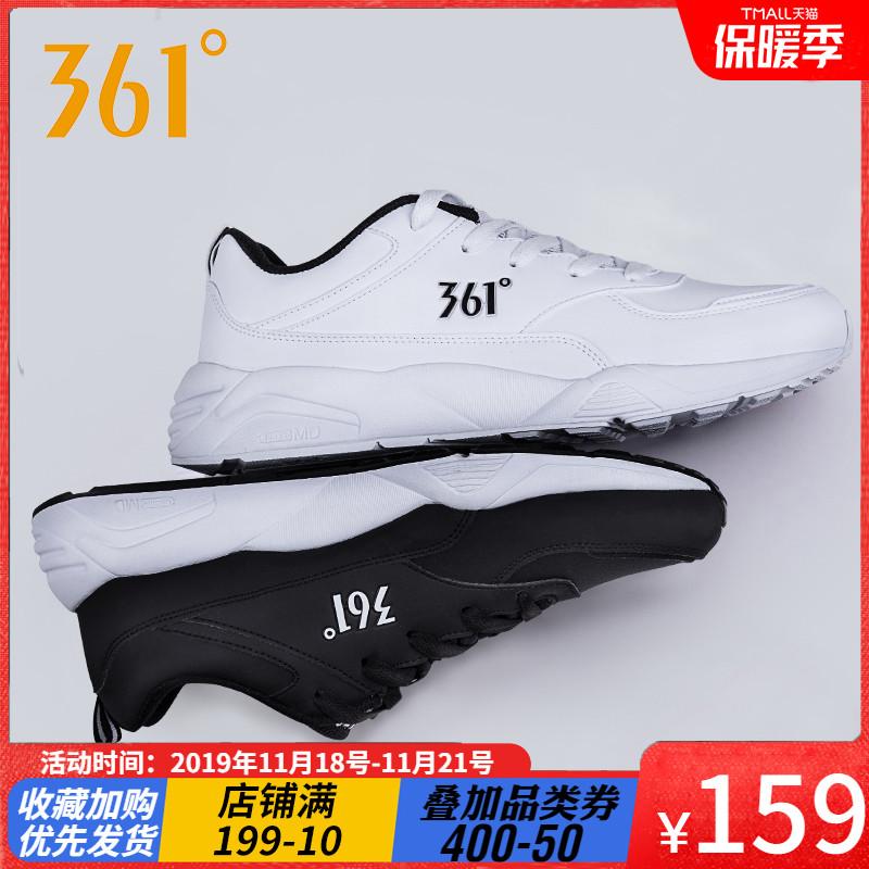 361运动鞋男鞋2019新款冬季皮面跑步鞋白色休闲鞋旅游鞋361度跑鞋