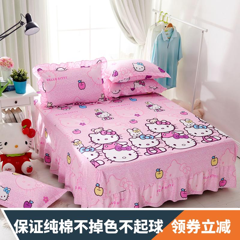 儿童床单床裙