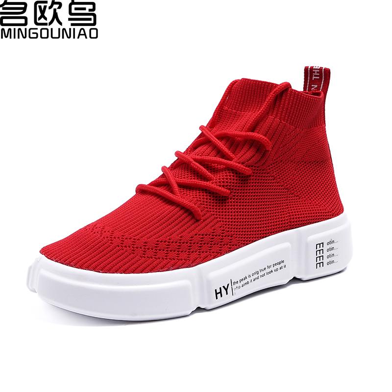 休闲运动鞋女秋季新款2018学生韩版ulzzang百搭嘻哈高帮袜子鞋