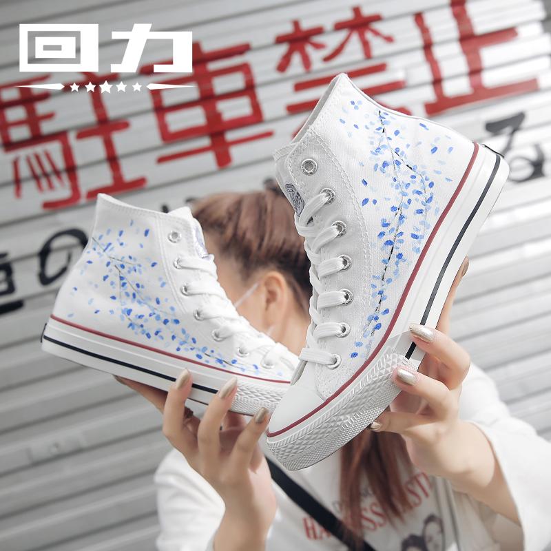 回力ow联名樱花爆改手绘漫改联名高帮男女帆布鞋学生涂鸦学生潮鞋