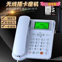 特价包邮家用固定无线电话座机无绳电话子母机电话机D61TCL