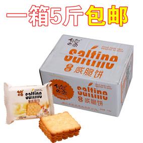 自然之恋原味咸脆饼干2500g素食饼干 整箱5斤散装零食独立包装