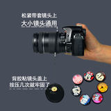 Disney cartoon lens cover anti-throw rope Micro SLR camera lens cover accessories creative anti-throw cover rope