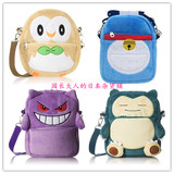 Japanese Doraemon A Dream Elf Baoke Dream Pikachugeng Ghost Kabi Ibu Furry Single Shoulder Skew Pack