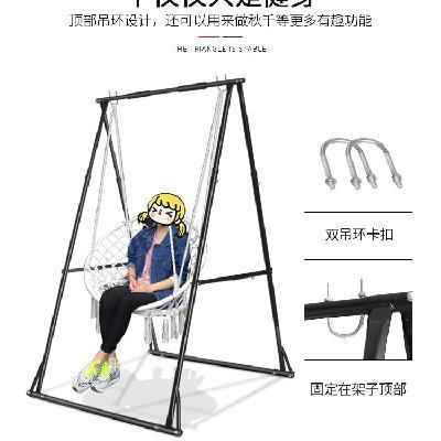 室外健身器材秋千