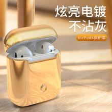 AirPods保护套苹果无线蓝牙耳机盒电镀纯色软壳全包防摔超薄不沾灰ins时尚潮牌个性创意防滑