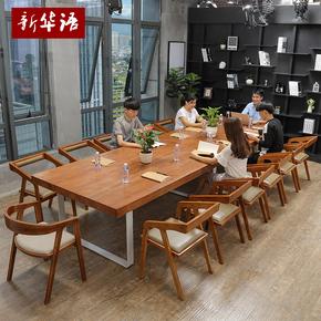 现代简约实木会议桌椅组合 长方形电脑桌6/8/10人办公阅读桌长条
