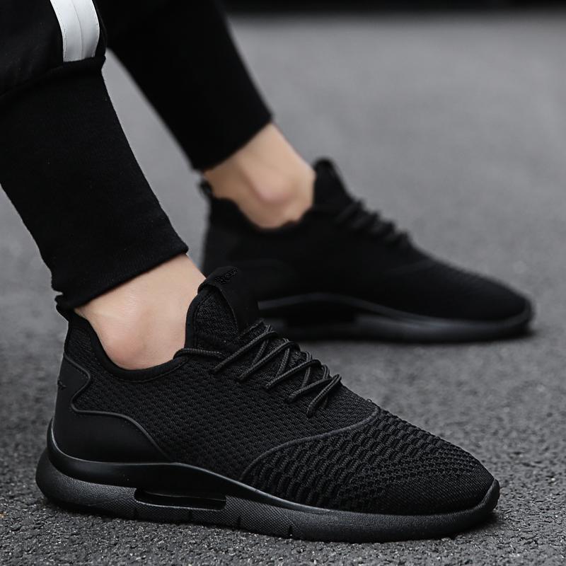 夏季秋季旅游网鞋黑色运动鞋男透气纯黑跑步男鞋子全黑防滑户外鞋