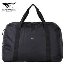 七匹狼行李包男旅行包大容量超大行李袋手提出差旅游可折叠轻便女图片