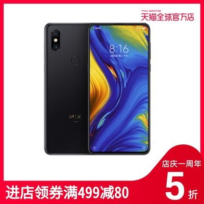 【自营】Xiaomi/小米 小米MIX 3 滑盖全面屏 年度旗舰骁龙845 智能拍照游戏手机 官方正品mix3