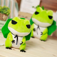 Travel Frog Periphery Pillow Tourism Frog Doll Office Napkin Blanket Plush Toy Doll