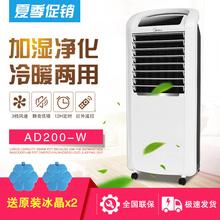 15C 冷暖空调扇AD120 200 100 W家用定时取暖器暖风机暖炉