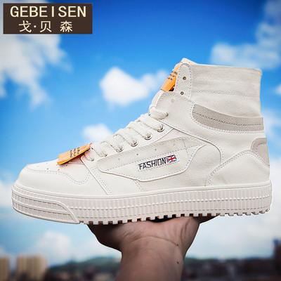 新款男鞋子嘻哈中高帮鞋韩版潮流板鞋夏季男士帆布休闲鞋空军潮鞋