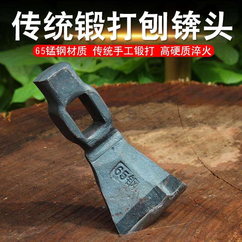 刨锛木工锛头全钢手动木柄锄锛镐锛镐斧锛锤瓦工砍砖工具锻打加固