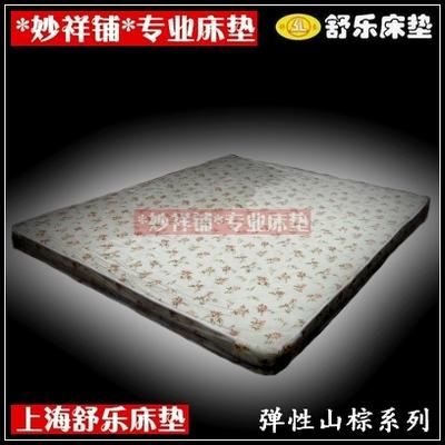 弹棕床垫新品特惠