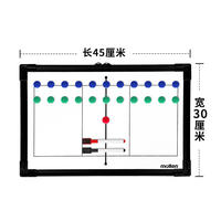 Counter genuine MOLTEN/MoTeng Volleyball coach tactic board MSBV Taiwan