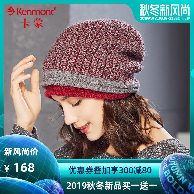 Женские вязаные шапки Артикул 539057214224