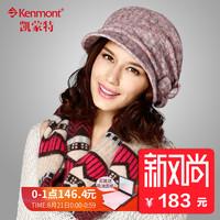 kenmont秋冬女士围巾 毛线围巾 新款可爱韩版潮时尚围脖百搭 1505