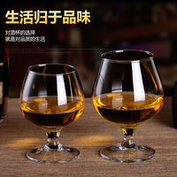 Glass wine glass white wine glass whiskey glass short wine glass glass brandy cup household cup water glass