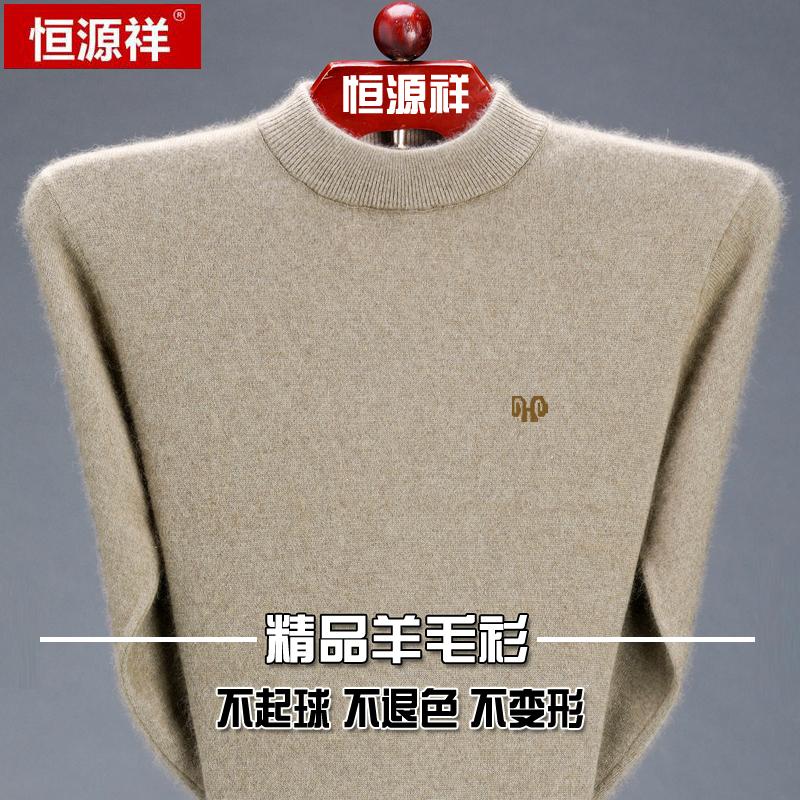 Женские свитера Артикул 587074956067