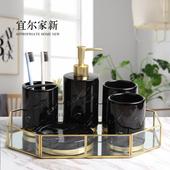 浴室洗漱套装 卫浴五件套陶瓷简约刷牙杯漱口杯创意卫生间 北欧式