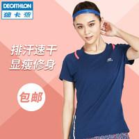 迪卡侬运动短袖女夏季大码速干跑步健身训练户外半袖T恤上衣RUNW