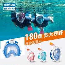 自由潜水面镜软硅胶湿式呼吸管套装马卡龙大神款法兰左FRENZEL