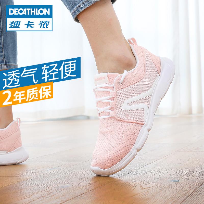 迪卡侬旗舰店女鞋运动鞋女秋季新款黑色透气轻便粉色休闲鞋feel