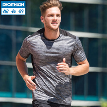 Di Canon Sports T-shirt Men's Summer Dry Clothes Short-sleeved Breath and Sweat Absorption Leisure Fitness Loose Running Half-sleeve RUN U