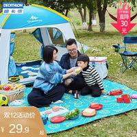 迪卡侬野餐垫户外便携防潮垫郊游地垫野炊野外儿童草坪春游垫QUNC