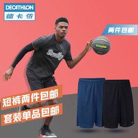 迪卡侬运动短裤男篮球裤跑步健身夏季休闲薄五分裤宽松速干TARMAK图片