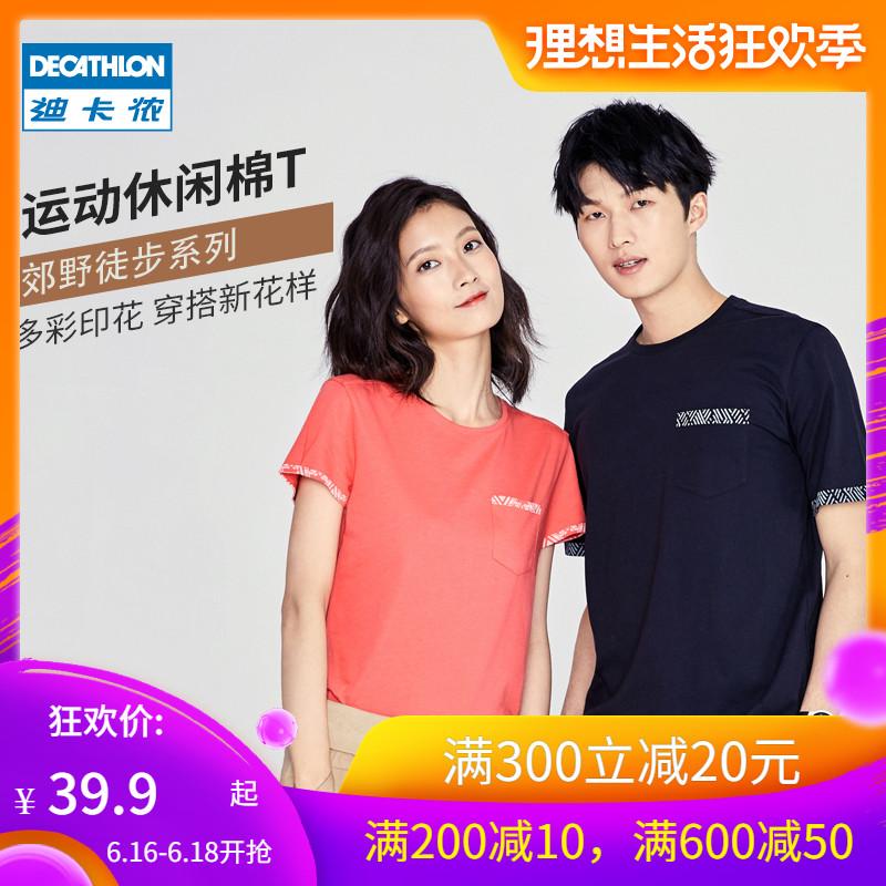 Водоотталкивающие футболки Артикул 9777295487