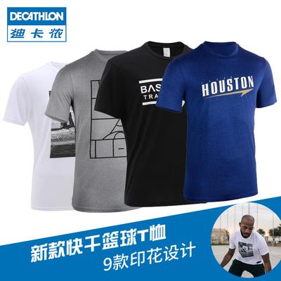 迪卡侬短袖圆领男女夏季篮球T恤文化印花白速干宽松休闲潮TARMAK