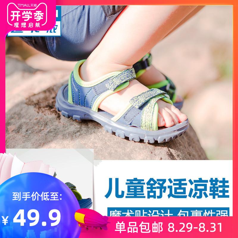 迪卡侬旗舰店儿童凉鞋男夏季宝宝鞋子男童女童沙滩鞋运动童鞋QUJR