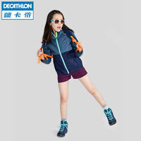 Decathlon flagship store children outdoor outdoor children's clothing outdoor clothing boys and girls mountaineering jacket jacket QUJR