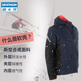 Decathlon outdoor soft-shell blazer man's new windproof spring fleece jacket splash resistant TRD
