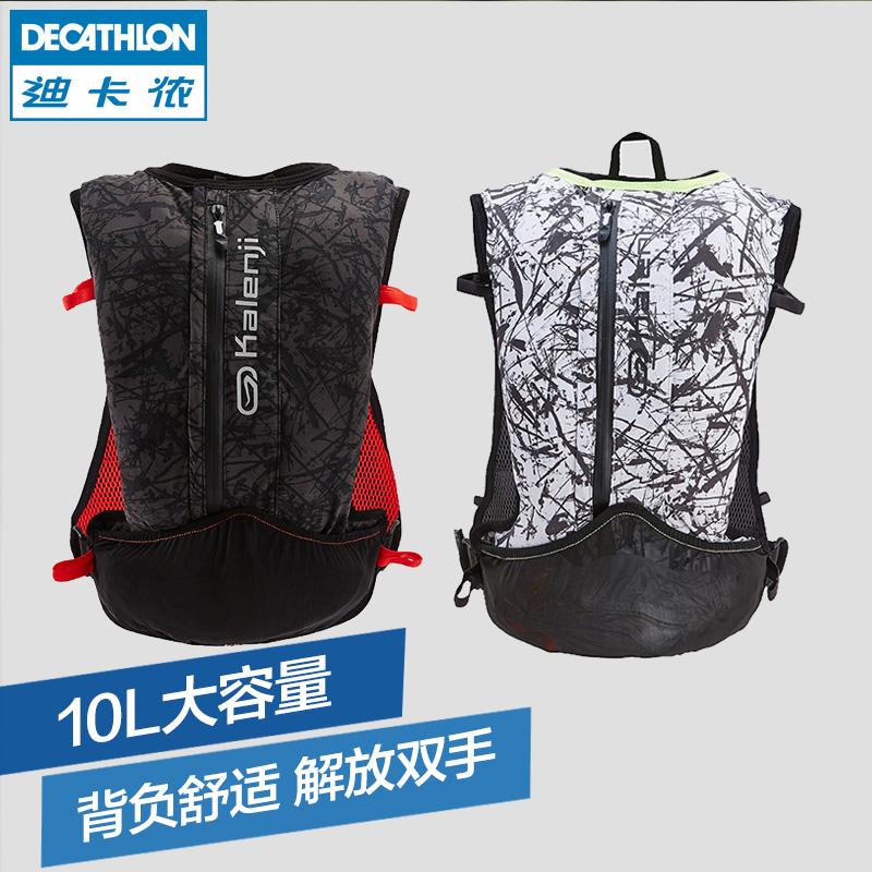迪卡侬 跑步背包越野跑户外水袋包大容量扩展运动包双肩包 RUN C
