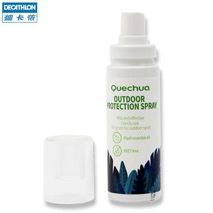 迪卡侬 驱蚊喷雾室内户外露营防蚊长久持效植物精油 QUECHUA CPY
