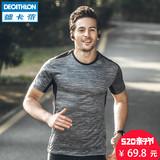 迪卡侬运动T恤男夏季速干短袖透气吸汗休闲健身宽松跑步半袖RUN U